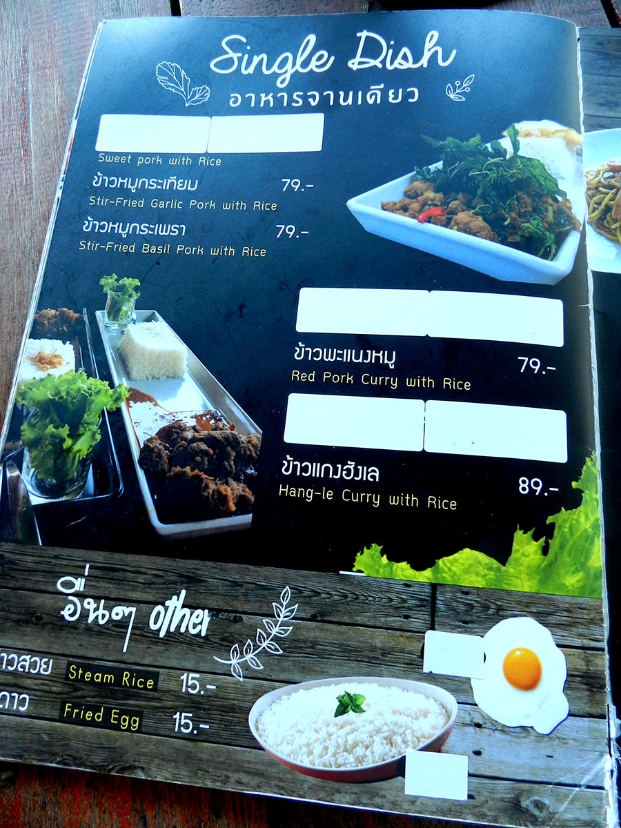 menu-single-dish